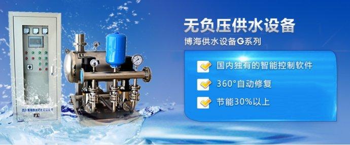 选择重庆无负压供水设备有哪些功能特点?