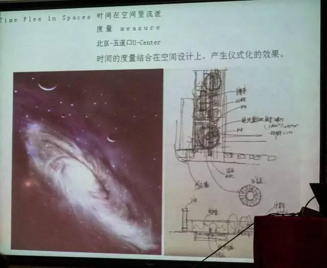一个单词产生的设计灵感,结果火了北京的商业广场~_6