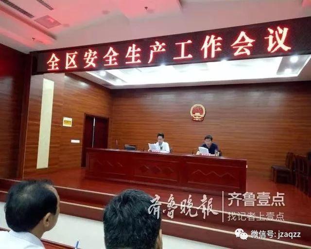 10月5日山东菏泽一工地塔吊倒塌3人死亡全区在建工地已全停_4