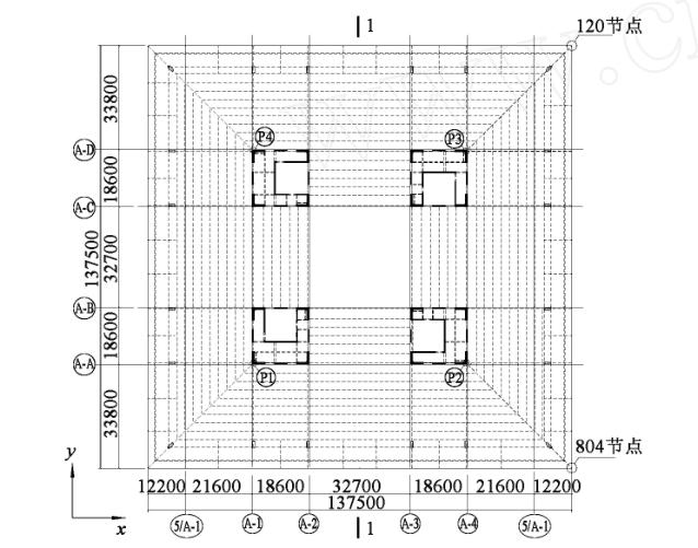 上海世博会中国馆混合结构弹塑性时程分析(PDF,7页)