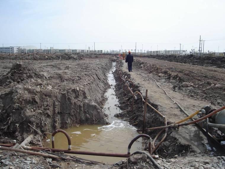 井点降水法人工降低地下水位培训讲义
