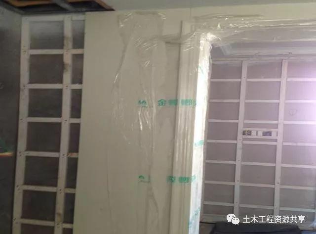 墙面工程施工工艺样板做法手册_7