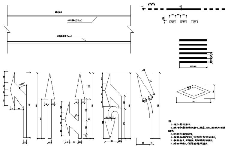 [四川]飞鸽路道路提质改造工程施工图设计_3