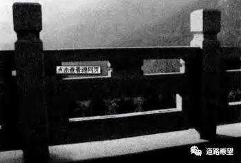 由重庆万州二桥公交坠桥引发的伟德栏杆防撞思考!_16
