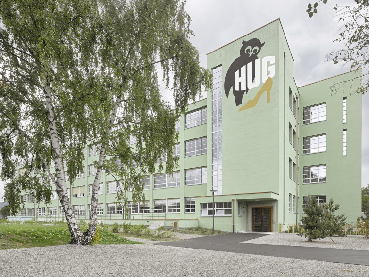 瑞士SchuhfabrikHug住宅楼