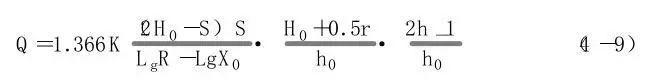 井点降水的方法和计算,一次性全说清了_15