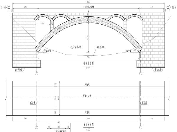 [重庆]高家桥等13座危桥加固工程施工设计图纸