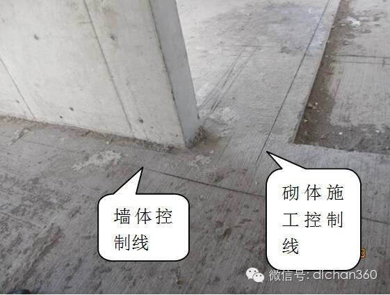 建筑工程强制性做法大全(含五大分项31种强制性做法)_18