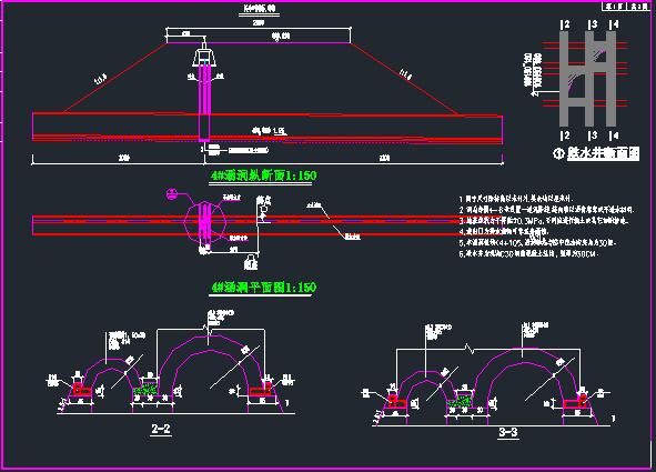 市政道路综合管网全套施工图CAD(雨污水涵洞)