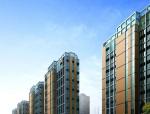 建设工程设计合同示范文本(专业建设工程)