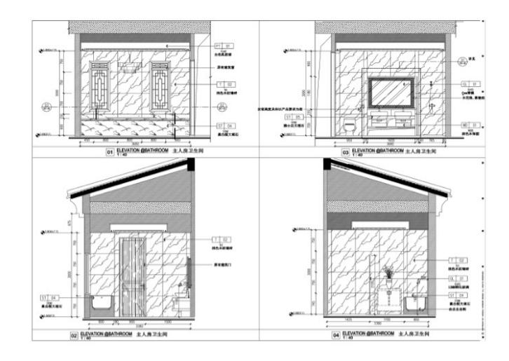 某中式二层别墅室内设计施工图(含效果图,施工图JPG)-主卫生间施工图JPG