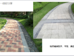 中海阅江阁工程细节学习分享