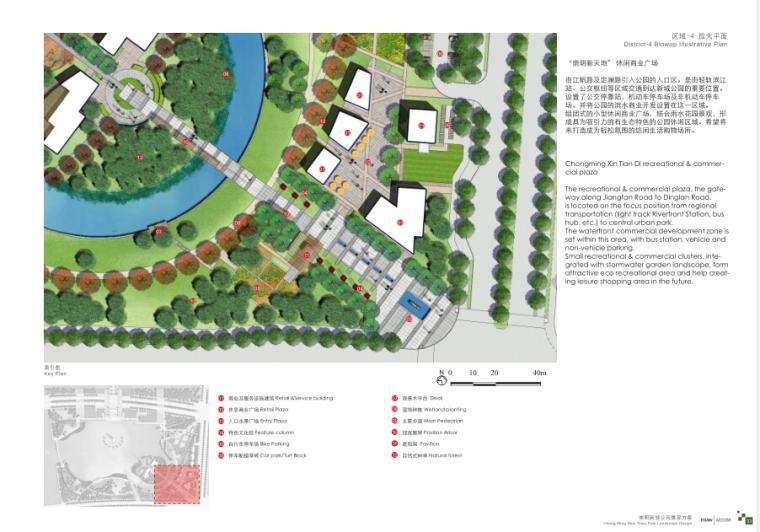 [上海]崇明中央城市公园景观方案设计(活力)-区域放大平面