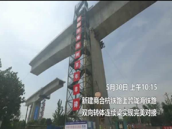 嘉绍大桥六塔斜拉桥技术