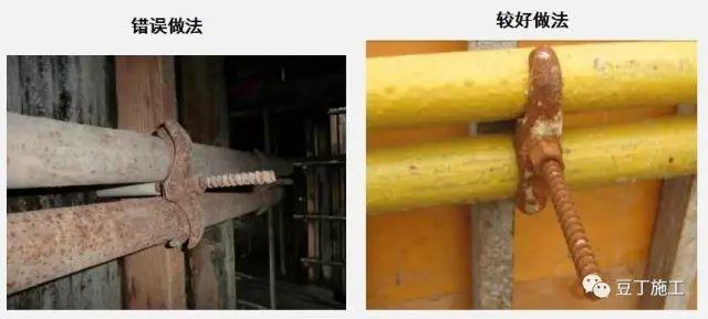 主体结构施工时,这些做法稍微改变一下,施工质量就能明显提高_1