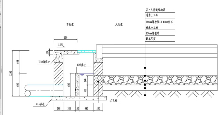 市政道路提升改造工程设计方案投标文本94页附177张图纸(拼宽桥拼宽路基,路桥交通景观)_17
