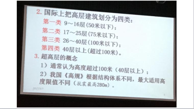 16G101系列图集讲解_3