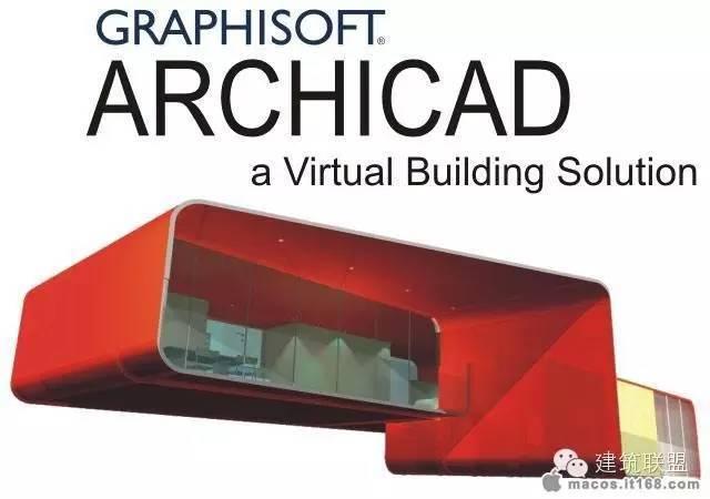 建筑师不能不知的BIM软件之 ArchiCAD