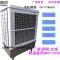MFC18000移动冷风机工业冷风机水空调工厂车间 通风降温制冷