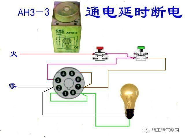 【电工必备】开关照明电机断路器接线图大全非常值得收藏!_37