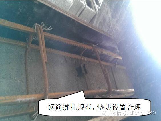 建筑工程强制性做法大全(含五大分项31种强制性做法)_15