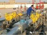 【干货】城镇燃气施工作业的相关技术规定