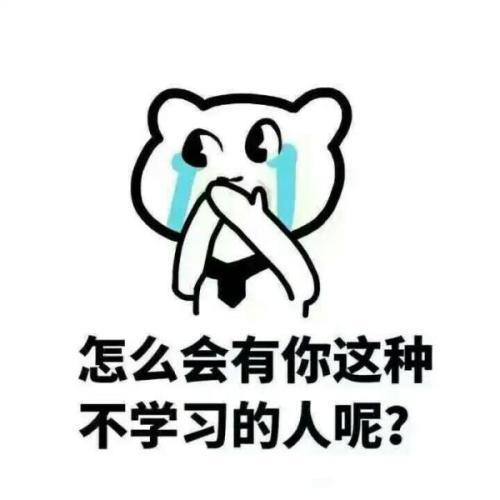 """有一个你的周末快递——九月岩土工程下载""""龙虎榜""""_2"""