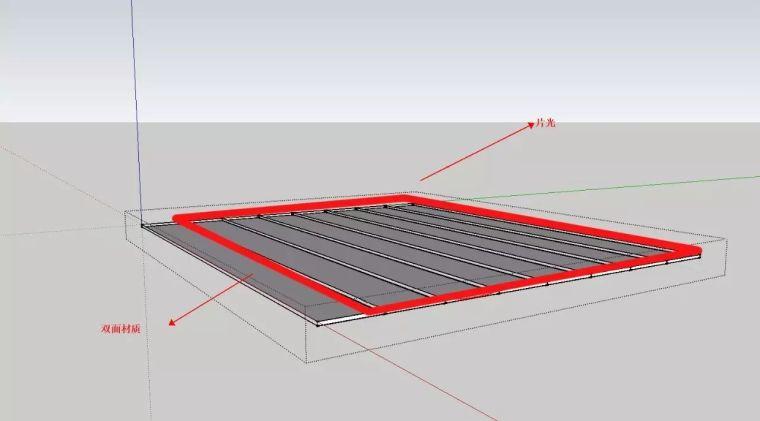 【教程】科技感室内图的表现过程(第五期)_20