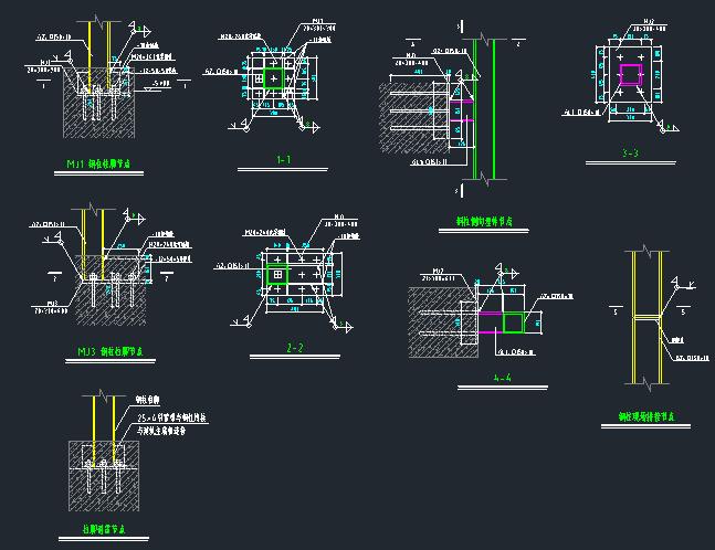 观光电梯建筑及钢结构施工图_5