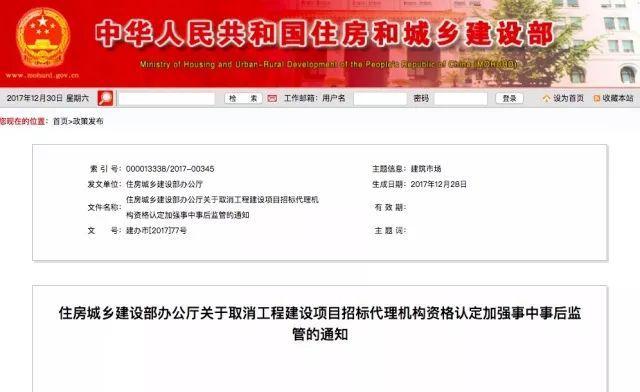 江西吉安天虹商场安全专项施工方案