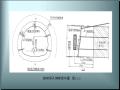 隧道工程施工标准化管理实施细则(367页)