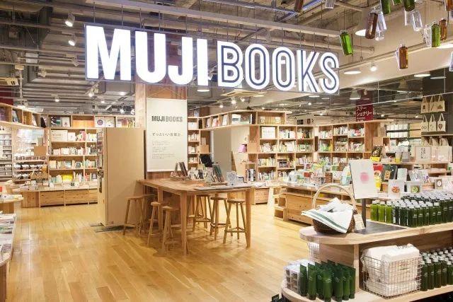 全世界第一家MUJI酒店将在深圳开业,果然是高颜值的性冷淡_27
