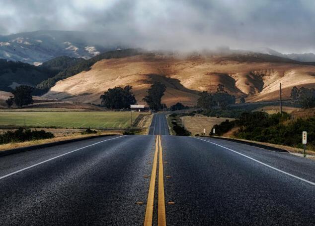 高速公路工程安全生产管理制度汇编