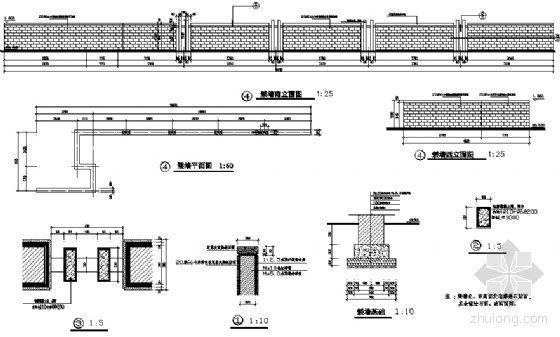 矮墙施工详图-4