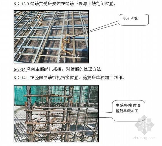 [四川]框架结构体育中心施工组织设计(创天府杯)