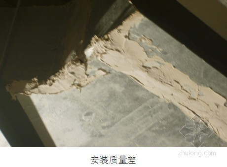 玻镁复合风管安装技术