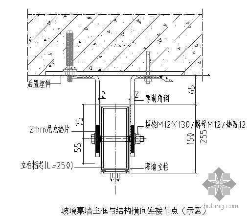 北京某高层建筑幕墙工程施工组织设计(铝塑板 干挂石材 全隐框)