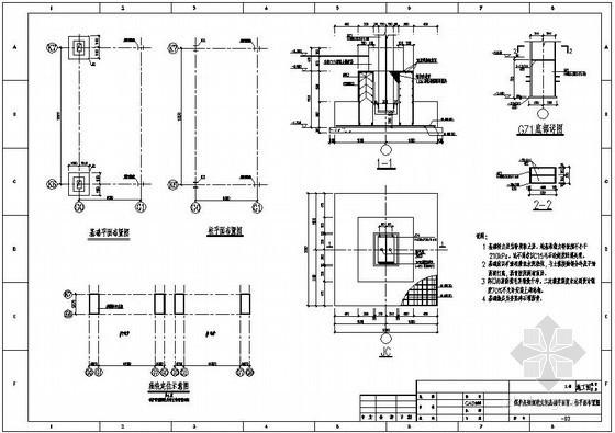 某锅炉尾部烟道支架结构设计图
