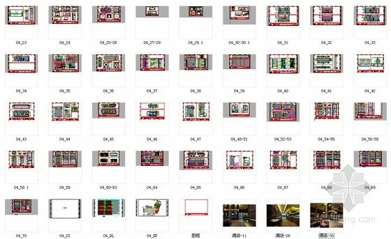 [上海]商业区豪华现代风格酒店餐厅室内装修施工图(含效果)缩略图