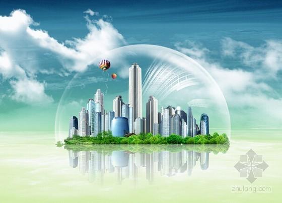 [标杆房企]房地产项目开发计划及公司经营计划实施方案(60页)