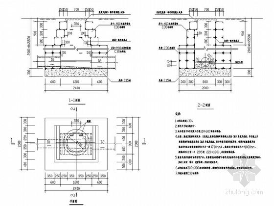 [重庆]城市主干路排水工程施工图设计80张(含箱涵)