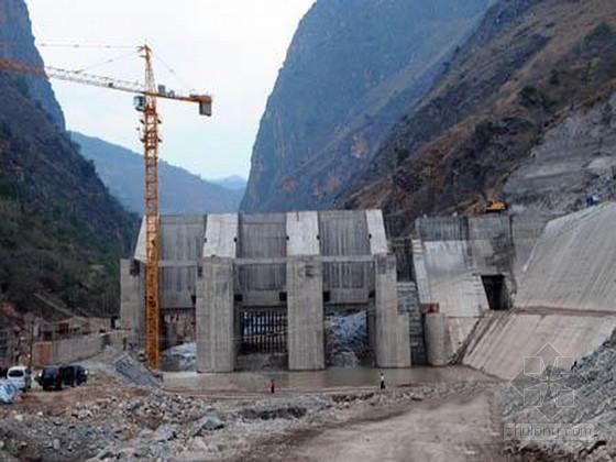 [云南]水电站大坝工程施工组织设计(2015年5月完工)