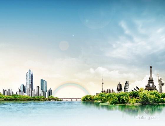 [浙江]大型旅游地产开发SWOT分析及市场定位报告(全套69页)