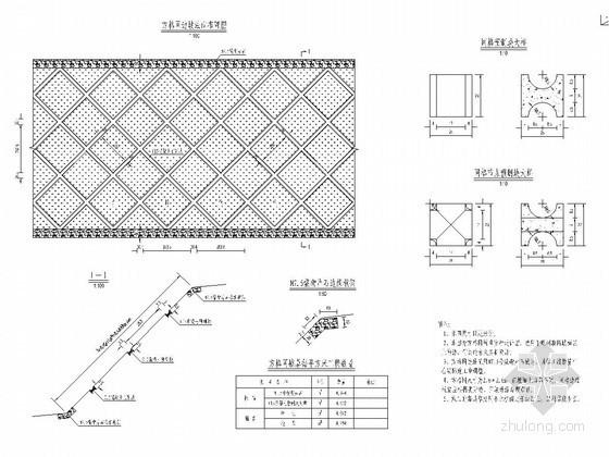 隧道工程方格网植草防护设计图