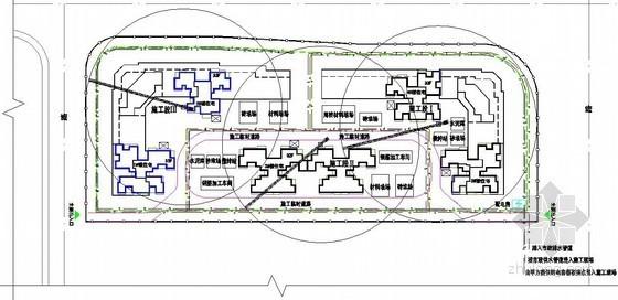 住宅小区施工现场平面布置图(基础、主体、装修)