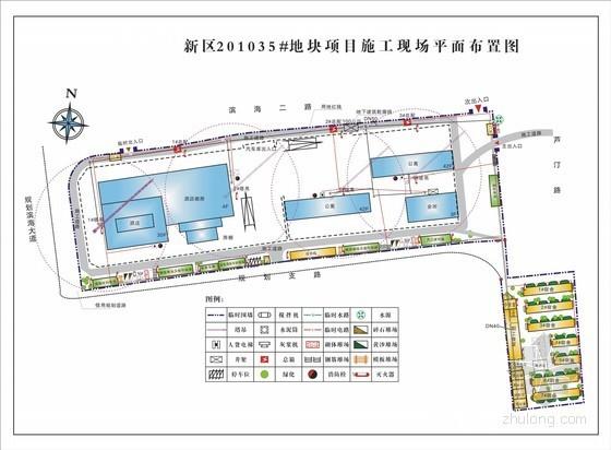 [浙江]酒店式公寓临时设施专项施工方案(宿舍、围墙 2011年)