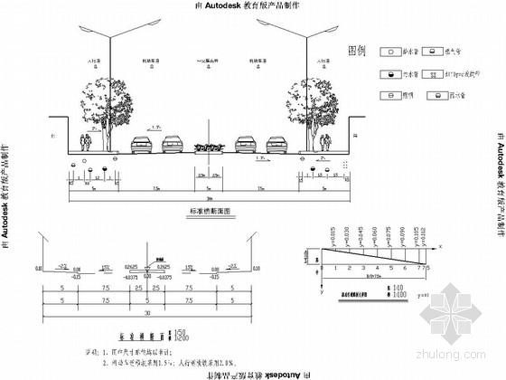 双向四车道市政道路施工图设计(新旧路面搭接)