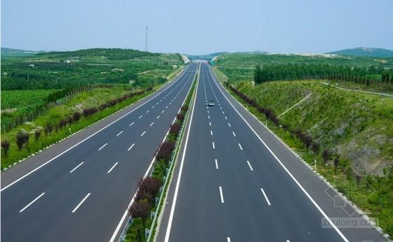 [毕业设计]湖南某高速公路投标报价书(含施工组织设计)81页