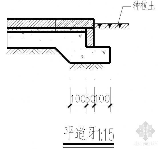 平道牙详图-4
