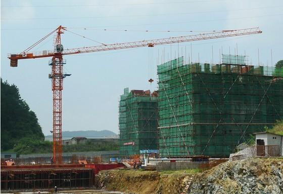 [贵州]房屋建筑工程项目管理制度培训(附表格)